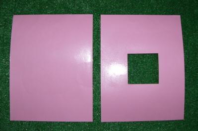 ピンク屋根紙コート
