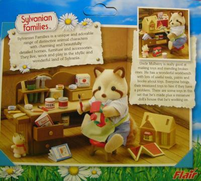 UKアライグマ トイズメーカー セット 箱
