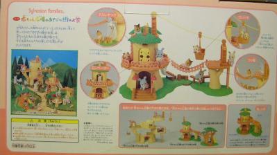 あそびの樹のお家 箱3