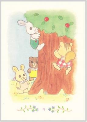 おはなし あそびの樹のお家 4