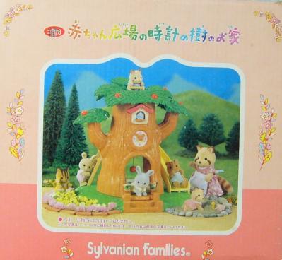 時計の樹のお家 箱 1
