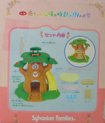 時計の樹のお家 箱 4