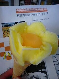 00だて3 (2)