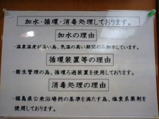 fukusi8.jpg