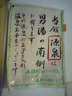siraka5.jpg