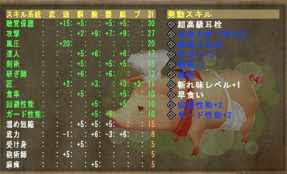 mhf_20130418_185150_586.jpg