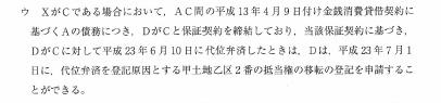H23-pm19-ウ-1