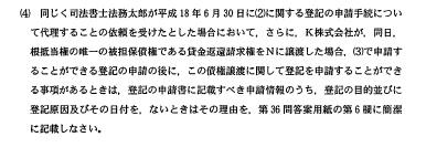 H18-36-(4).jpg