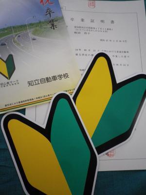 20120625+001_convert_20120629134207.jpg