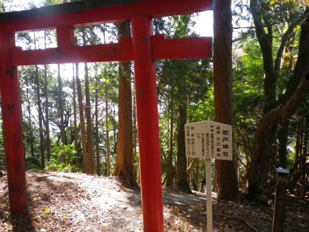 20121120kuragari+033_convert_20121121122443.jpg