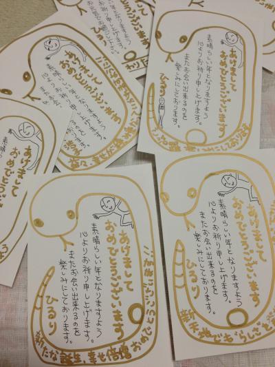 20130101+004_convert_20130101203746.jpg