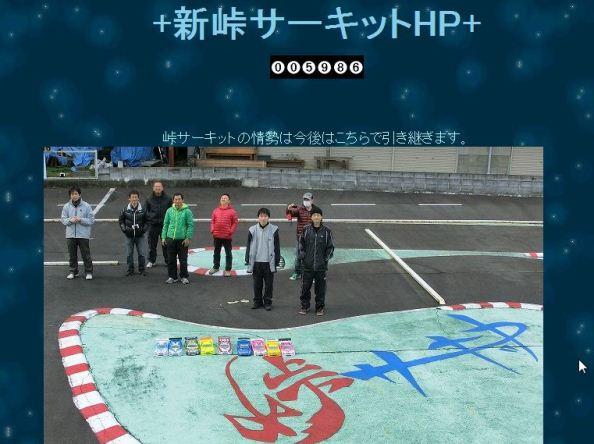 新峠サーキット2013124