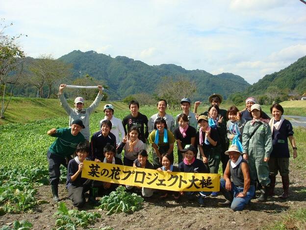 12ootsuchi1.jpg