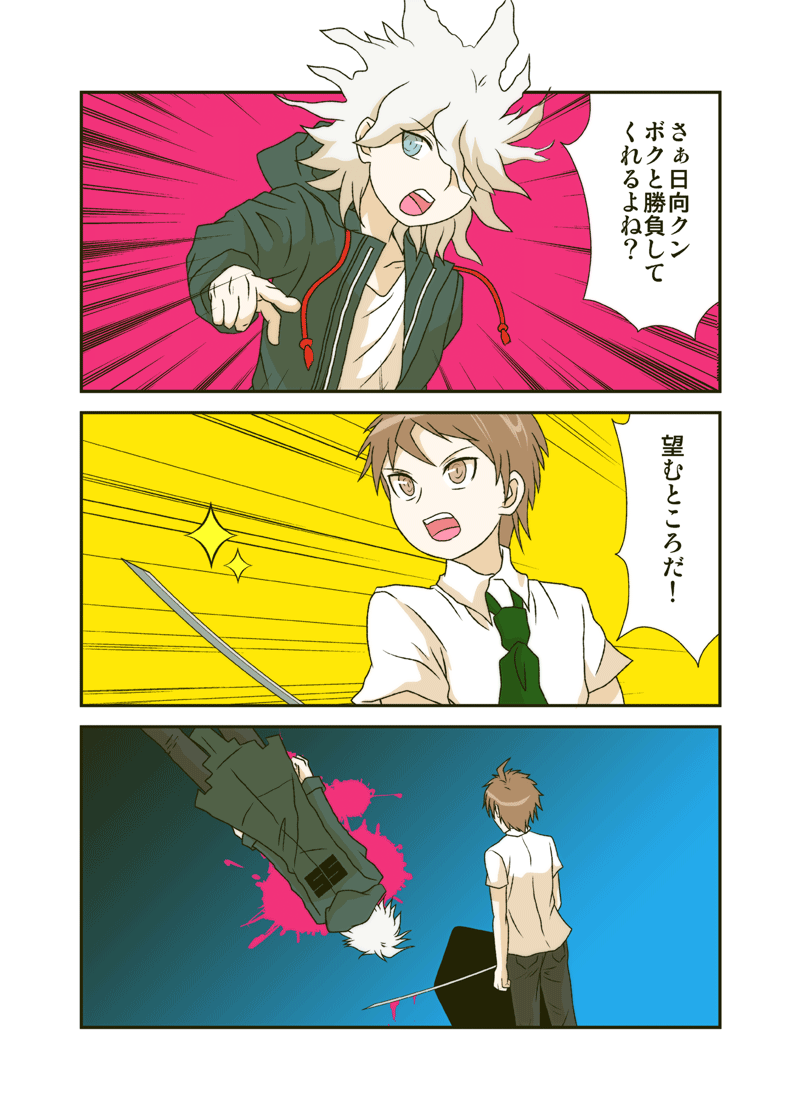 120914DR2.png