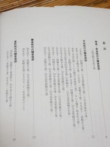 DSCF3656_convert_20121009001522.jpg