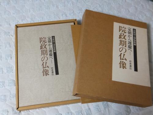 DSCF3683_convert_20121019213812.jpg