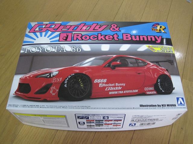 アオシマ ロケットバニー 86