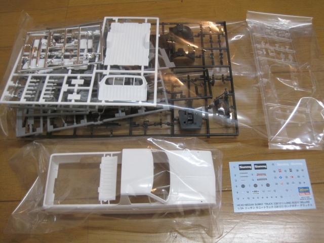 ハセガワ サニトラ サニートラック GB121
