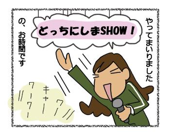 羊の国のラブラドール絵日記シニア!!どっちにしまSHOW!?1