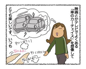 羊の国のラブラドール絵日記シニア!!ほほえまおしくらまんじゅう4