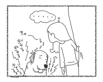 羊の国のラブラドール絵日記シニア!! 4コマ漫画「今度はエビス!」2