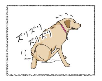 羊の国のラブラドール絵日記シニア!!4コマ漫画「来たよ、来ちゃったよ」1