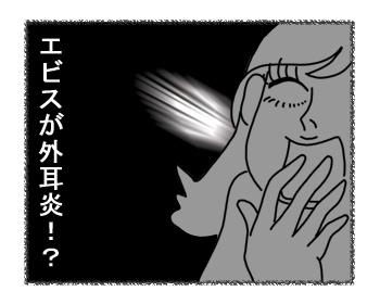 羊の国のラブラドール絵日記シニア!!4コマ漫画「来たよ、来ちゃったよ」4