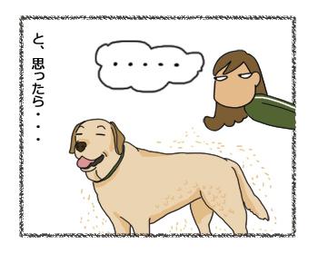 羊の国のラブラドール絵日記シニア!!順番かいっ!!3