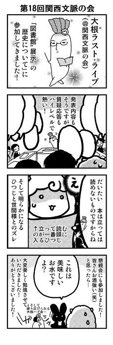 20130309.jpg