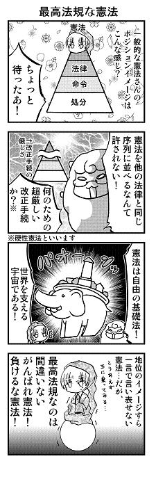 hg01-4.jpg