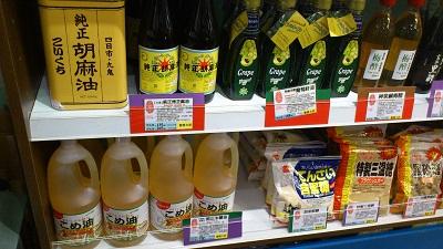正食香港店 (4)