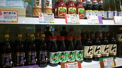 正食香港店 (5)