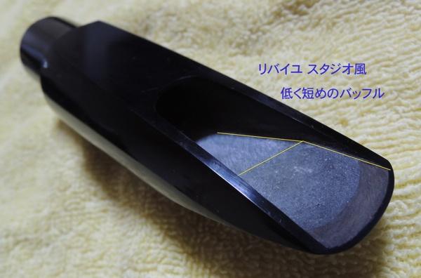 tenor128.jpg