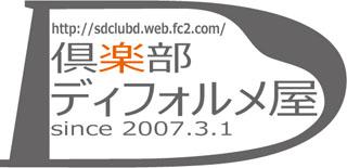 blog_logo.gif