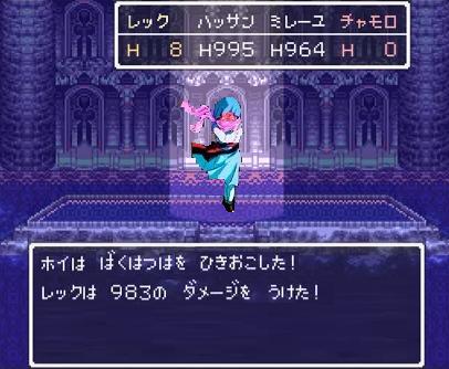魔導師ホイの宝箱1
