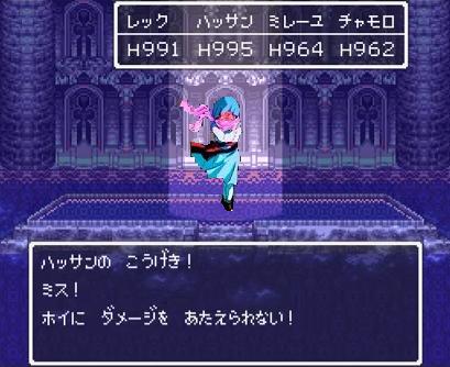 魔導師ホイの宝箱3