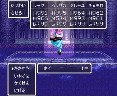 魔導師ホイの宝箱4
