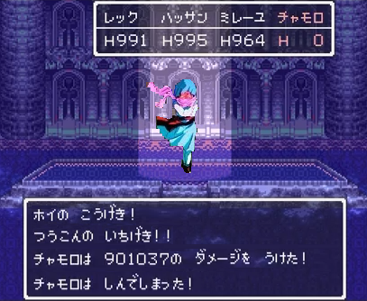 魔導師ホイの宝箱2
