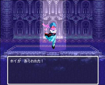 魔導師ホイの宝箱5