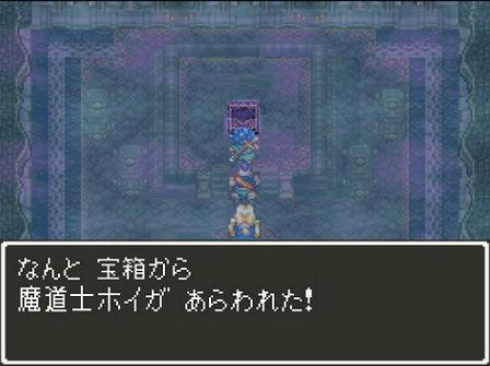 魔導師ホイの宝箱6