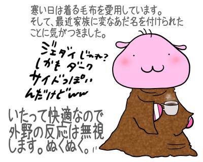 kirumoufu1.jpg