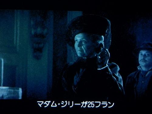 2512オペラ座の怪人 (1)