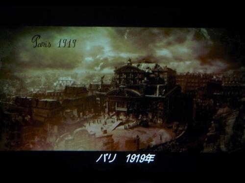 2512オペラ座の怪人 (8)