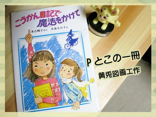 No7 黄兎用