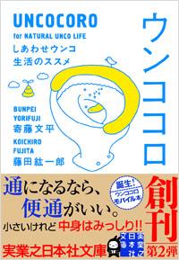 No11 あごひげックス用1