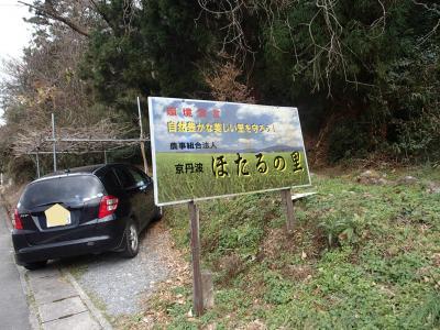 kuruma_convert_20141211160149.jpg