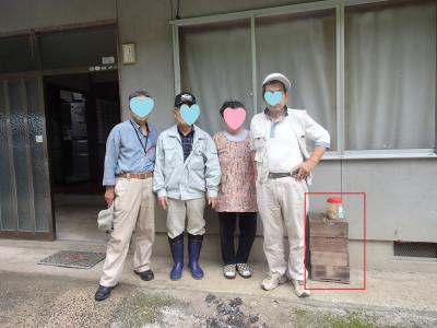 subako_convert_20141004154855.jpg