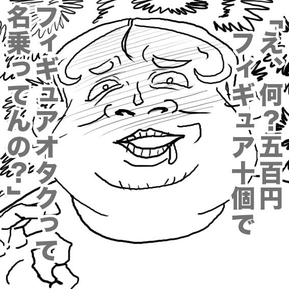 01_20121024010904.jpg