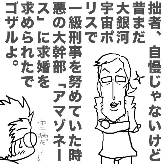 02_20121024010915.jpg