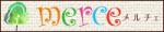 banner-merce.png